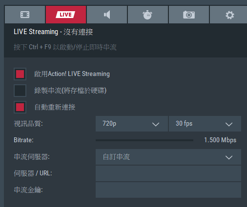 action_streaming