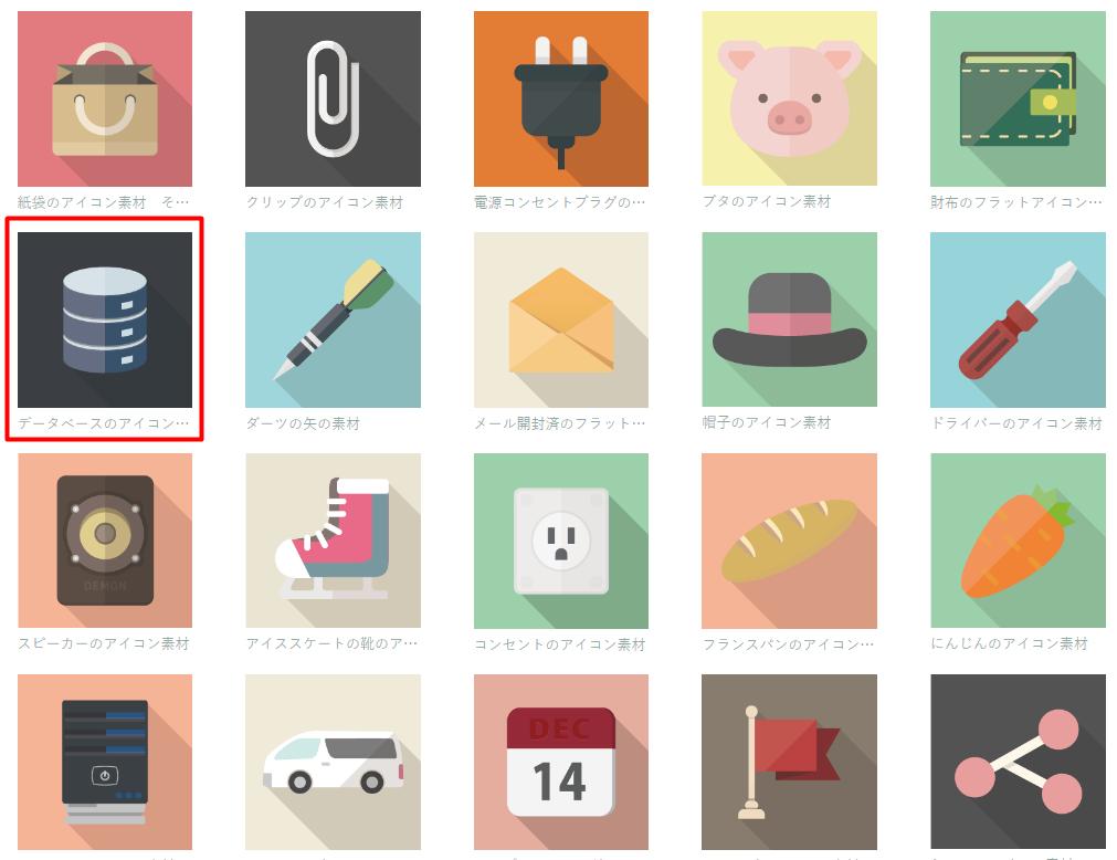 https://image.blowhk.com/flat-icon-design/website.png