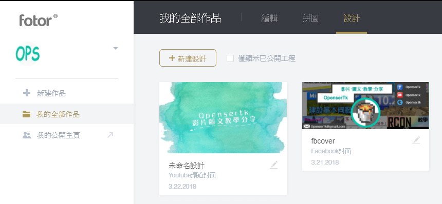 my_works